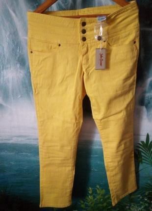 Желтые джинсы2