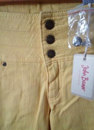 Желтые джинсы4