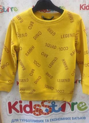 Новый свитшот желтый с надписями для мальчика, george, 0948