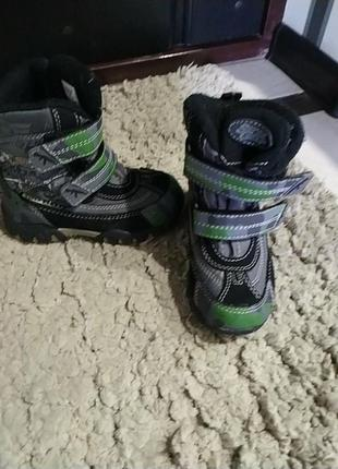 Зимние ботинки super gear.