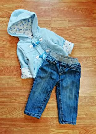 Плотный детский флисовый жакет - куртка - кофта - возраст 6-9 месяцев
