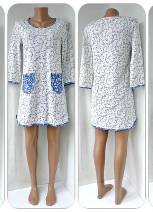 ... Очаровательная ночная рубашка с нежным цветочным принтом от
