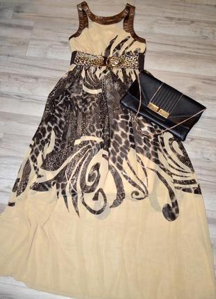 Длинный сарафан, платье в пол
