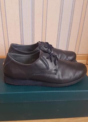 Туфли для мальчиков - купить детские туфли для мальчика недорого в ... 776c061e5fdf8