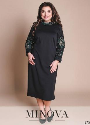 Платье женское офисное деловое нарядное размеры: 52-58