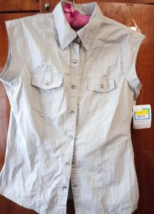 Шикарная кофта-блуза с перламутровыми кнопками-пуговицами