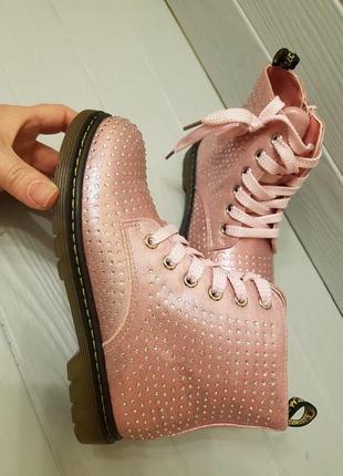 Модные пудровые деми ботинки со стразами на байке р.27-32 обмен возврат наложка