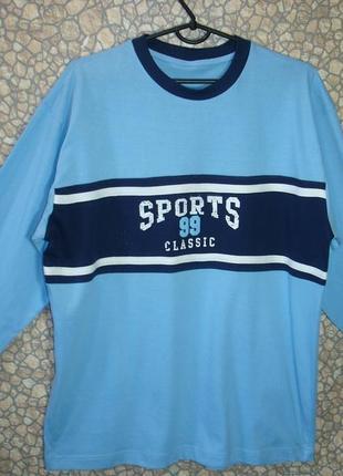 "Хлопковая кофта ""sports classic"""