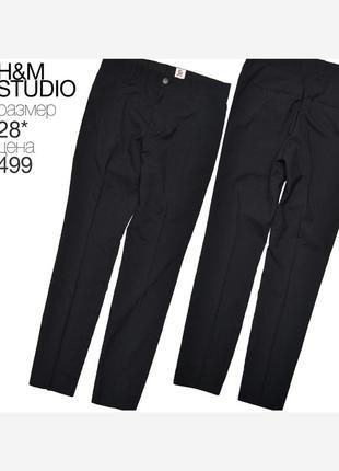 H&m studio 28 / мужские чёрные брюки, прямые, зауженные