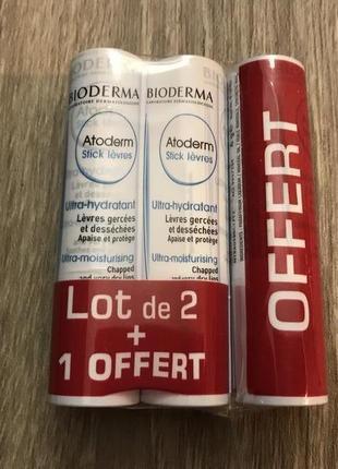 Набор биодерма - bioderma atoderm lip stick 2+1 бесплатно