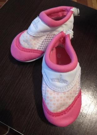 Детская обувь 20 размер 2019 - купить недорого вещи в интернет ... f1a98ae0b17