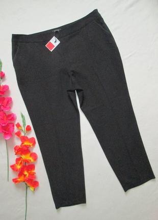 Шикарные фактурные  брюки с люрексом большого размера высокая посадка soon
