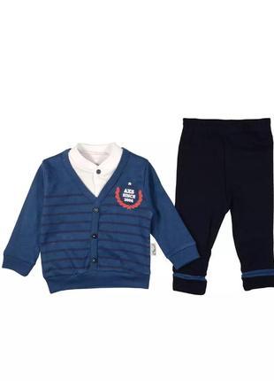 Костюм для хлопчика (кофта та брюки), 80 см