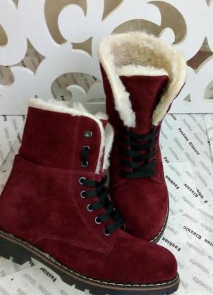 Ботинки на шнуровке, натуральная замша.36-40.есть цвета .
