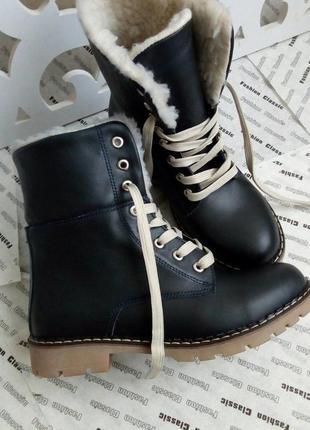 Ботиночки на шнуровке, натуральная кожа и замша ..36-40..