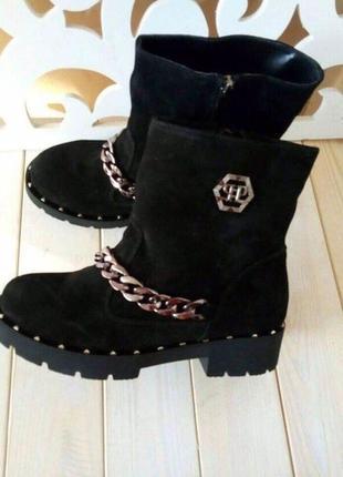 Шикарные ботинки рр, натуральная замша и кожа. 36-40.
