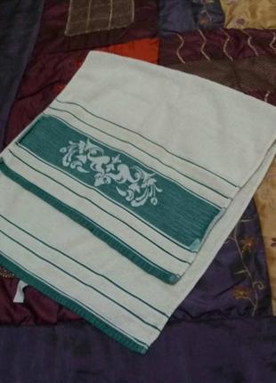 Махровое полотенце 90на 45см