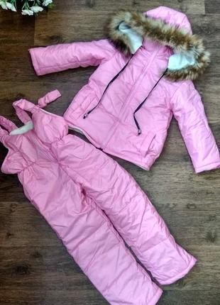 Детский розовый зимний комбинезон с натуральным мехом