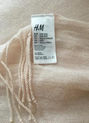 Трендовый большой шарф шаль с бахромой пудрового цвета