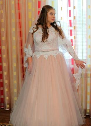 Свадебное платье цвета розовой пудры. торг уместен!!!