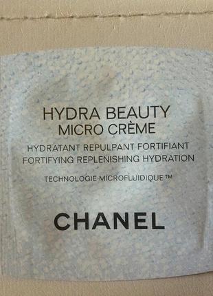 Chanel hydra beauty micro creme пробники саше увлажняющий крем шанель пробник