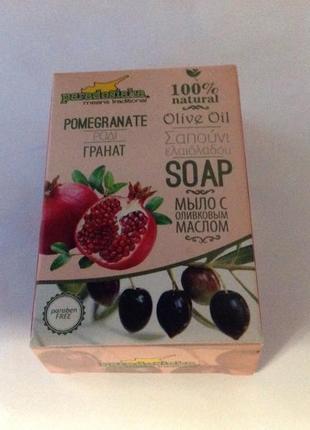 Мыло натуральное - гранат с оливковым маслом кипр