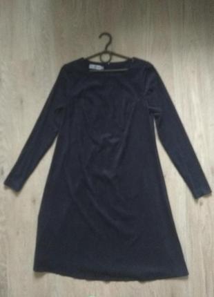 Платье замшевое трапеция