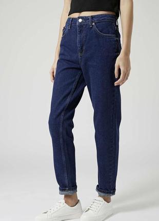 Cтильные плотные базовые джинсы мом момы с высокой посадкой талией