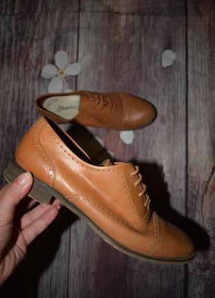 Туфли из натуральной кожи, состояние новых