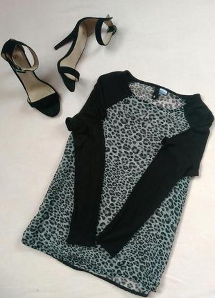 Блуза з трендовим принтом