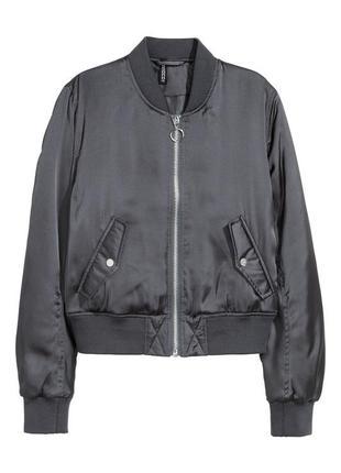Стильный бомбер,легкий бомбер курточка на весну,атласный бомбер,серый бомбер,ветровка h&m