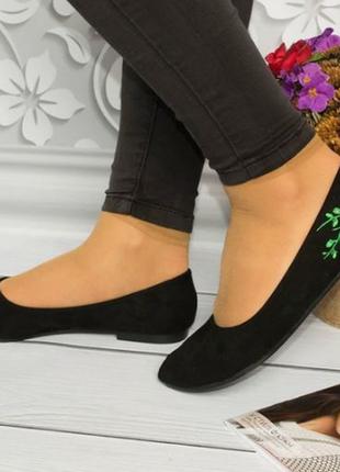 Балетки туфли замшевые