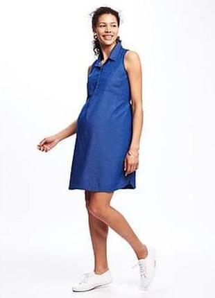 Платье сарафан для беременых old navy l, xl