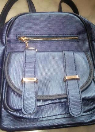 Небольшой рюкзачок
