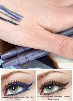 Стойкий карандаш для глаз