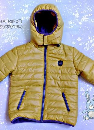 Стильная теплая куртка!