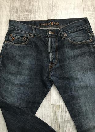 Стильні завужені джинси2 фото