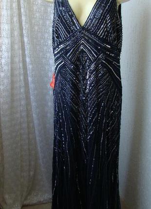 Платье вечернее с бисером батал frock&frill р.56 7770