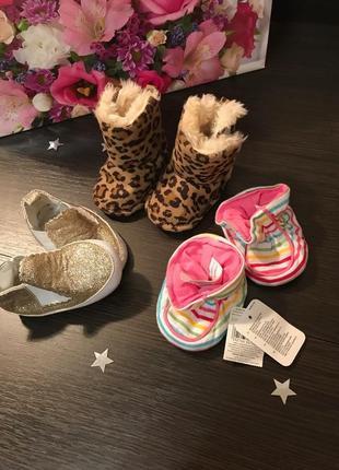 Крутой набор обуви для принцессы