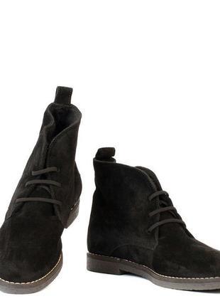 Демисезонные ботинки саrlo pazolini 40-41 размер/26,5