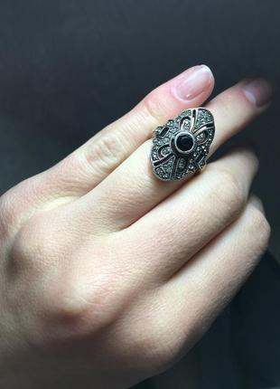 В наличии кольцо