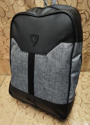 Рюкзак шкіряним дном