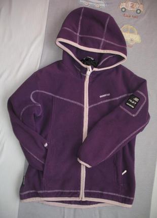 """Куртка фиолетовая (флис) """"skogstad"""""""