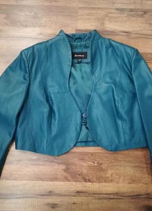 Пиджак - укороченный
