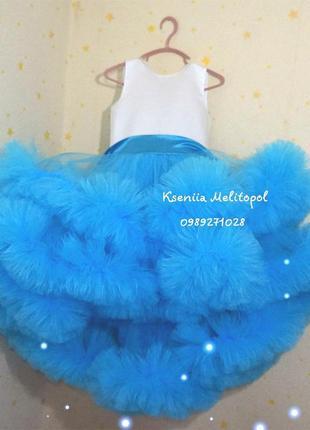Модное платье пышное платье облоко, выпускное платье, бальное платье