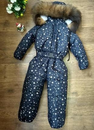 Цельный детский зимний комбинезон синий в звезды с натуральным мехом