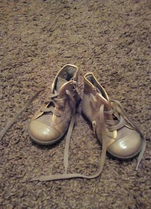 Ботинки черевички демісезонні