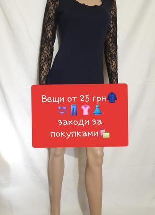 Платье футляр с черным гипюром миди с прозрачным рукавом кружево