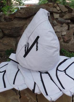 Рюкзак городской ,молодежный, универсальный туристический белый