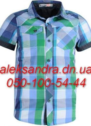 Рубашки для мальчиков 98-110 см